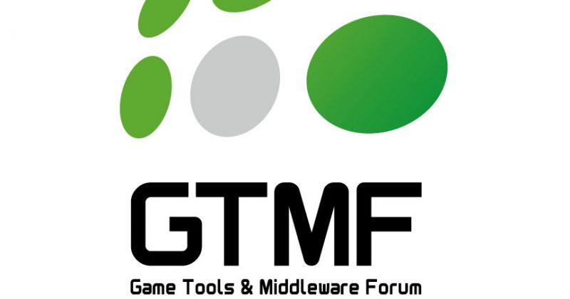 【7/5大阪・7/12東京】 GTMF2019に出展します
