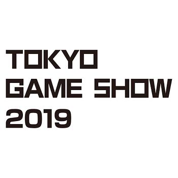 【9/12~9/13 幕張メッセ】東京ゲームショウ2019に出展します