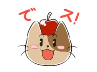 CRIマスコットキャラクター「りんご」のLINEスタンプ発売開始!