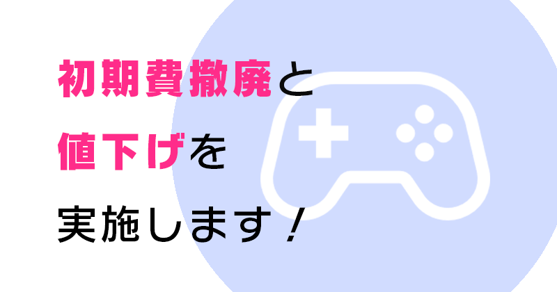 【ニュースリリース】CRI、家庭用パッケージゲーム向け料金体系を改定し初期費用ゼロでCRIWAREを導入可能に